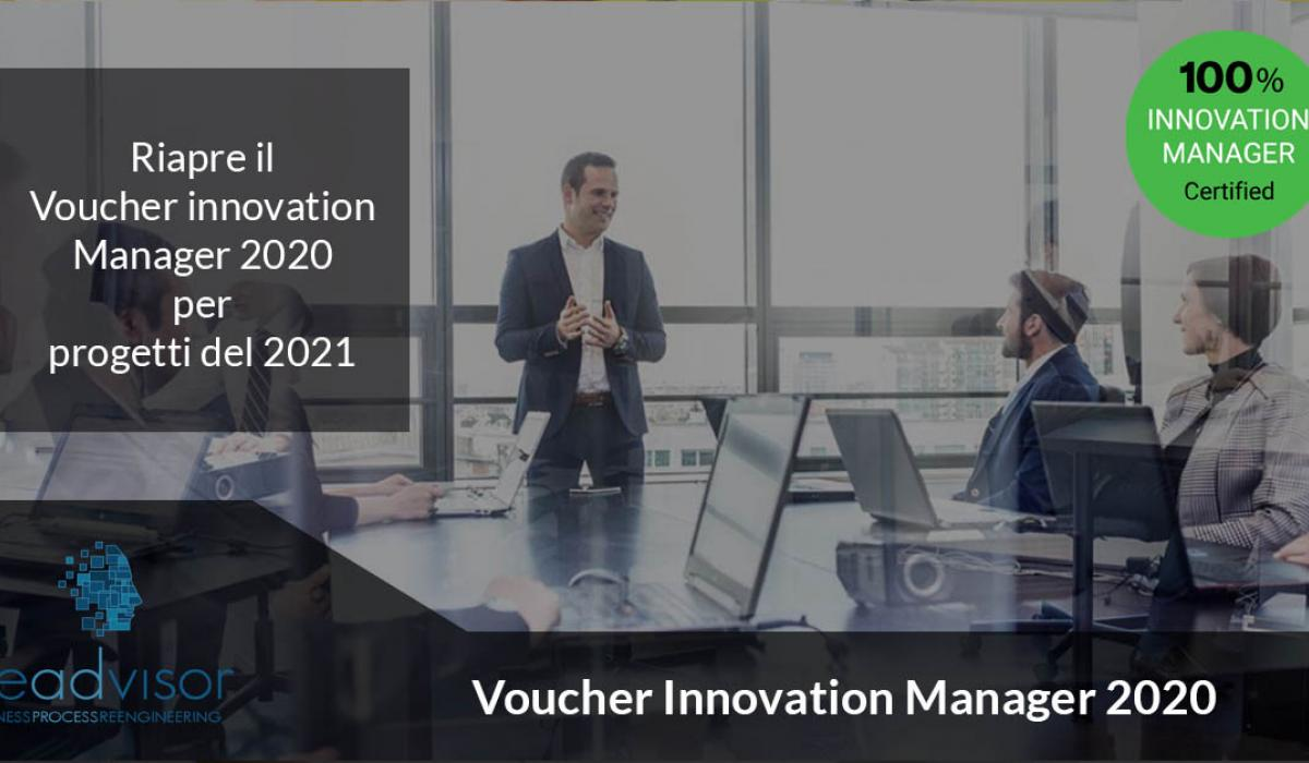 Voucher Innovation Manager, riapre per il 2021